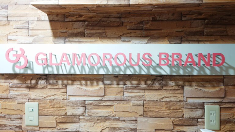 GLAMOROUS BRAND 横浜のロゴです