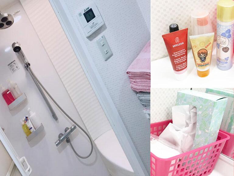 ポケットワーク仙台シャワールーム