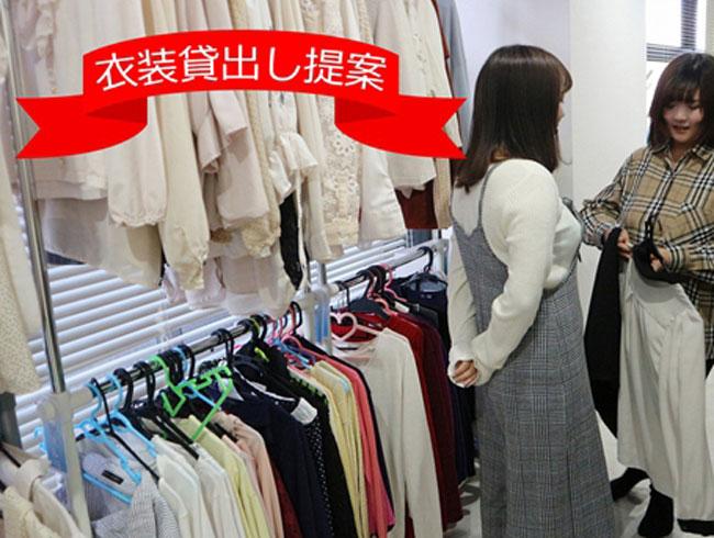 ポケットワーク横浜衣装ルーム01