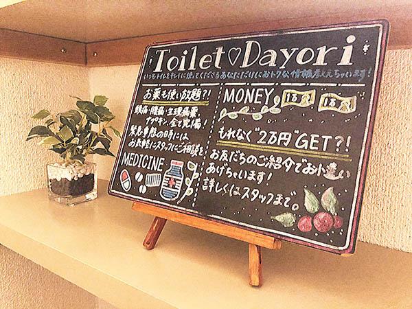 フレイバーグループ 武蔵小杉店5