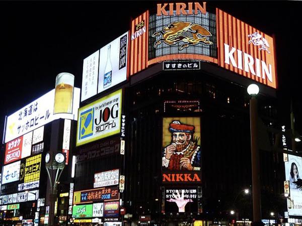 ライバーサポートグループ 札幌大通り店4